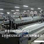 二手丰田喷气织机丰田喷气织机大量出售
