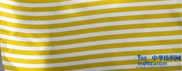 600涤黄白相间条纹布