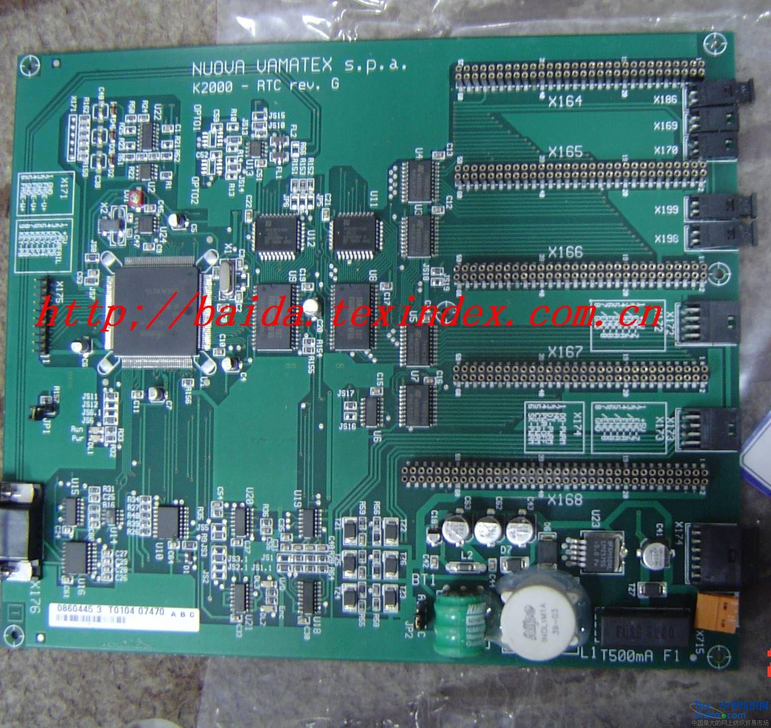 电路板 1552_1465