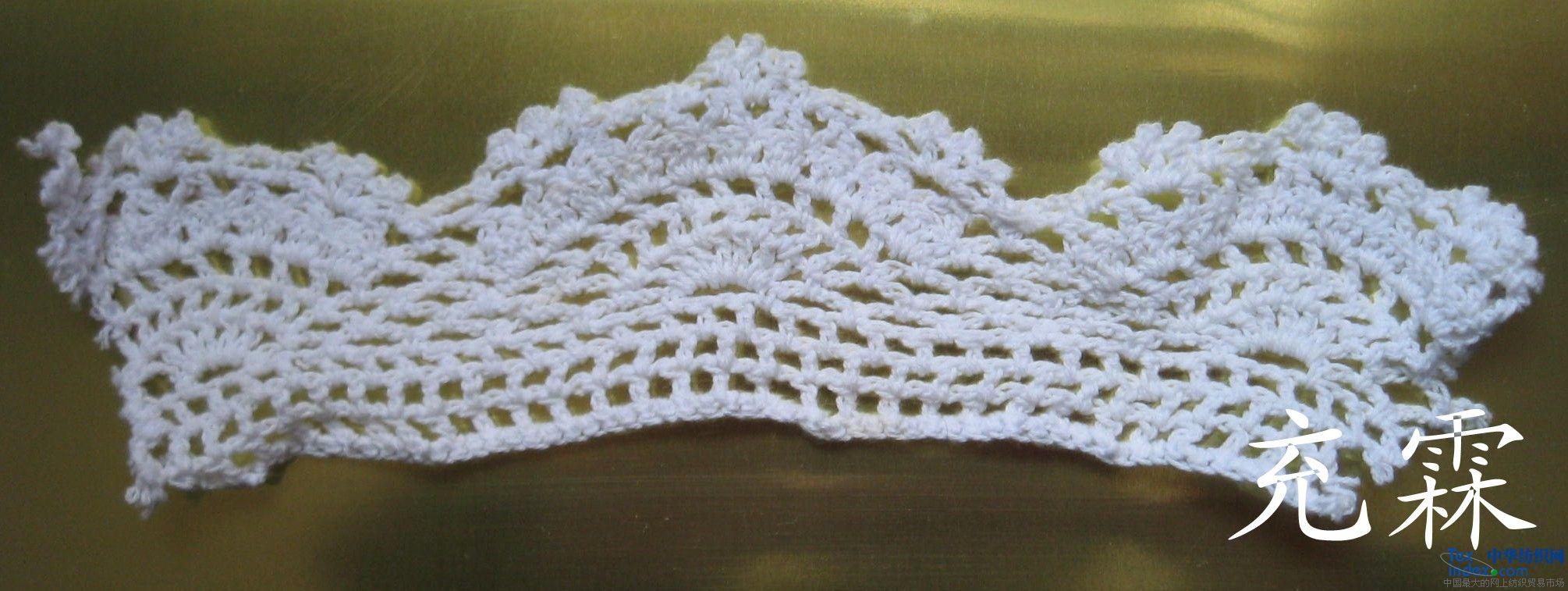 手钩花、唐装纽扣 - 供应信息 - 中华纺织网