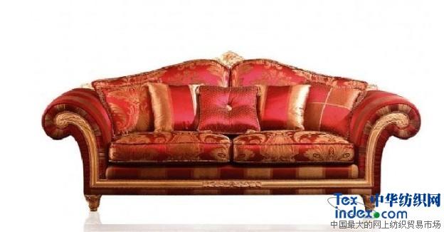 欧式沙发面料