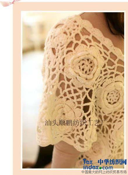 手钩花 - 供应信息 - 中华纺织网