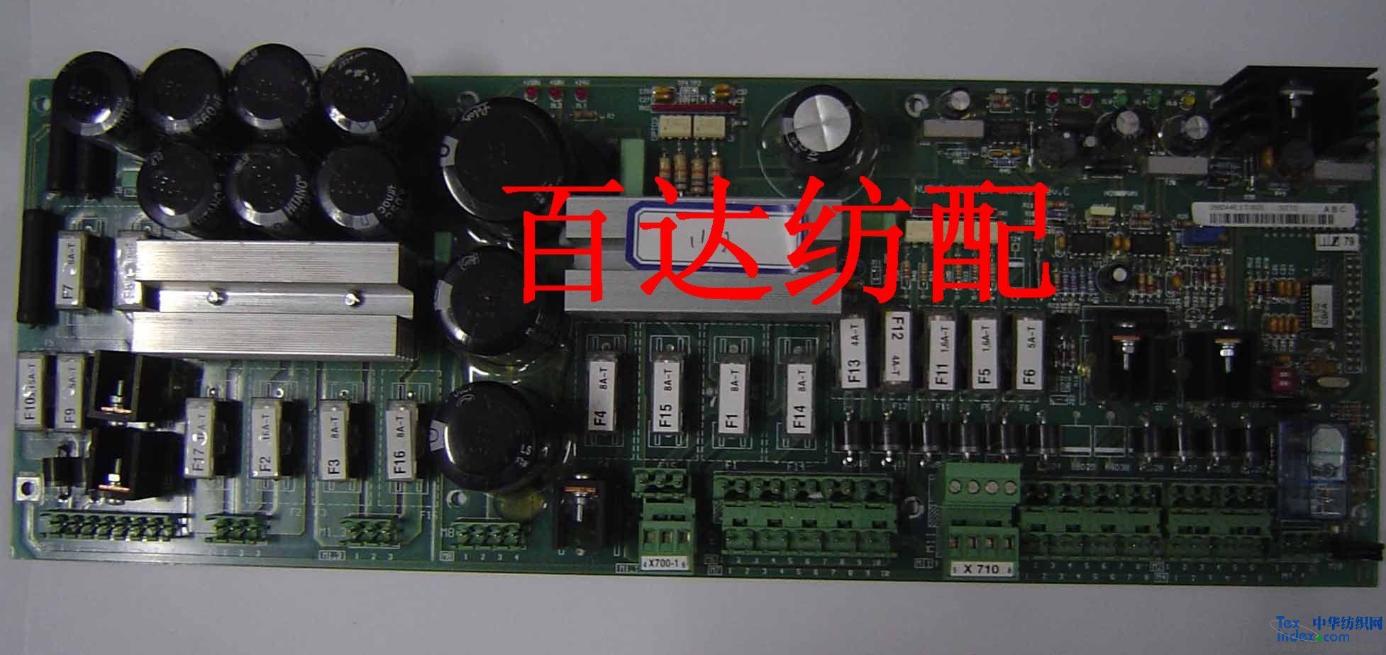 规格 电源板 型号 k88剑杆织机 本公司专业销售k88剑杆织机全套线路