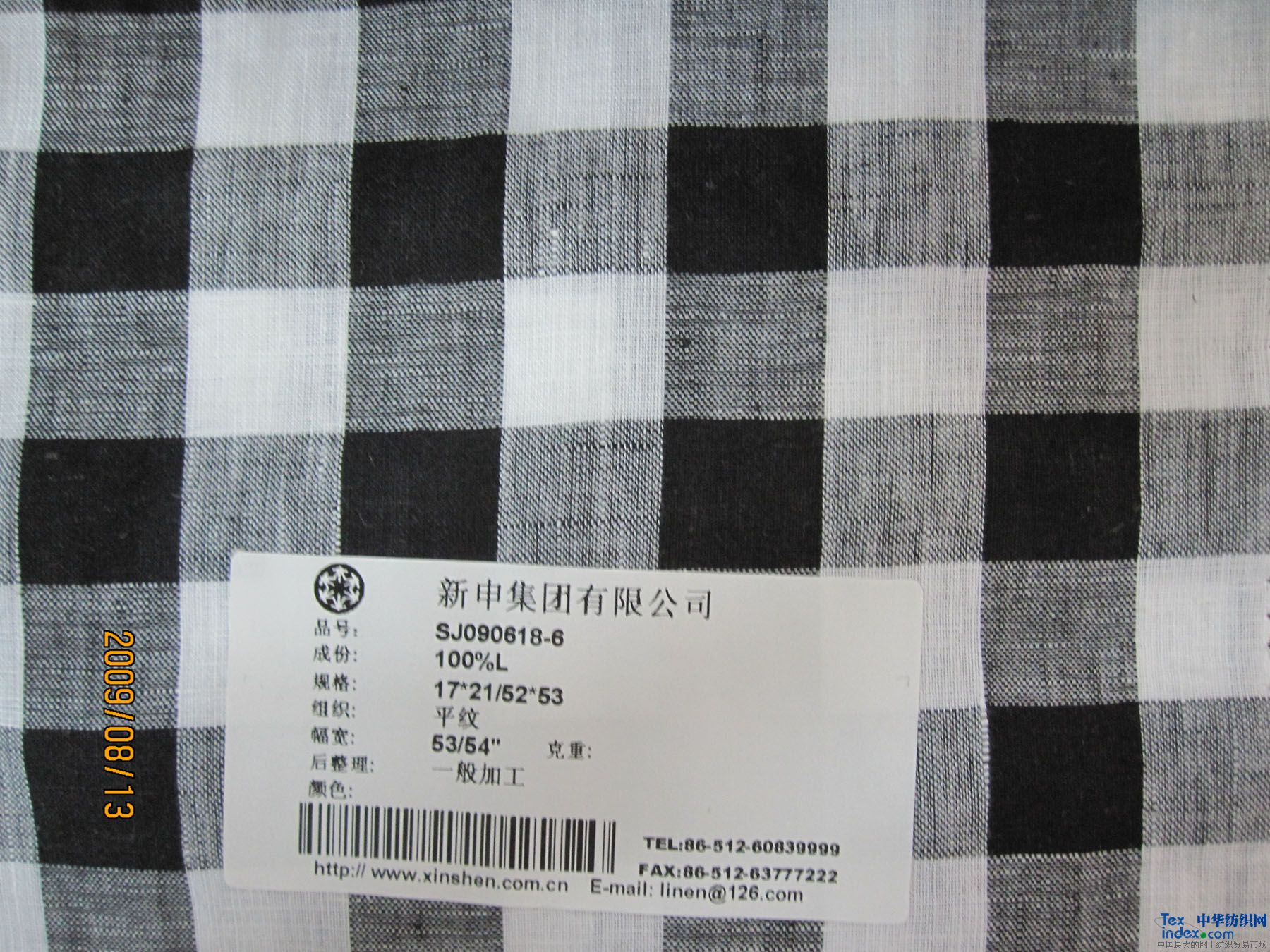 纯麻大格子 黑白色织 桌布面料 新申亚麻