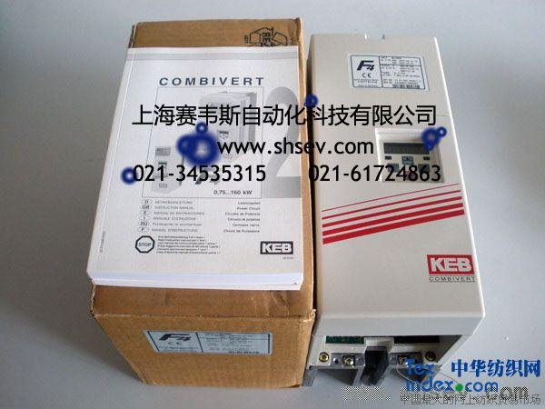 keb科比变频器纺织专用型