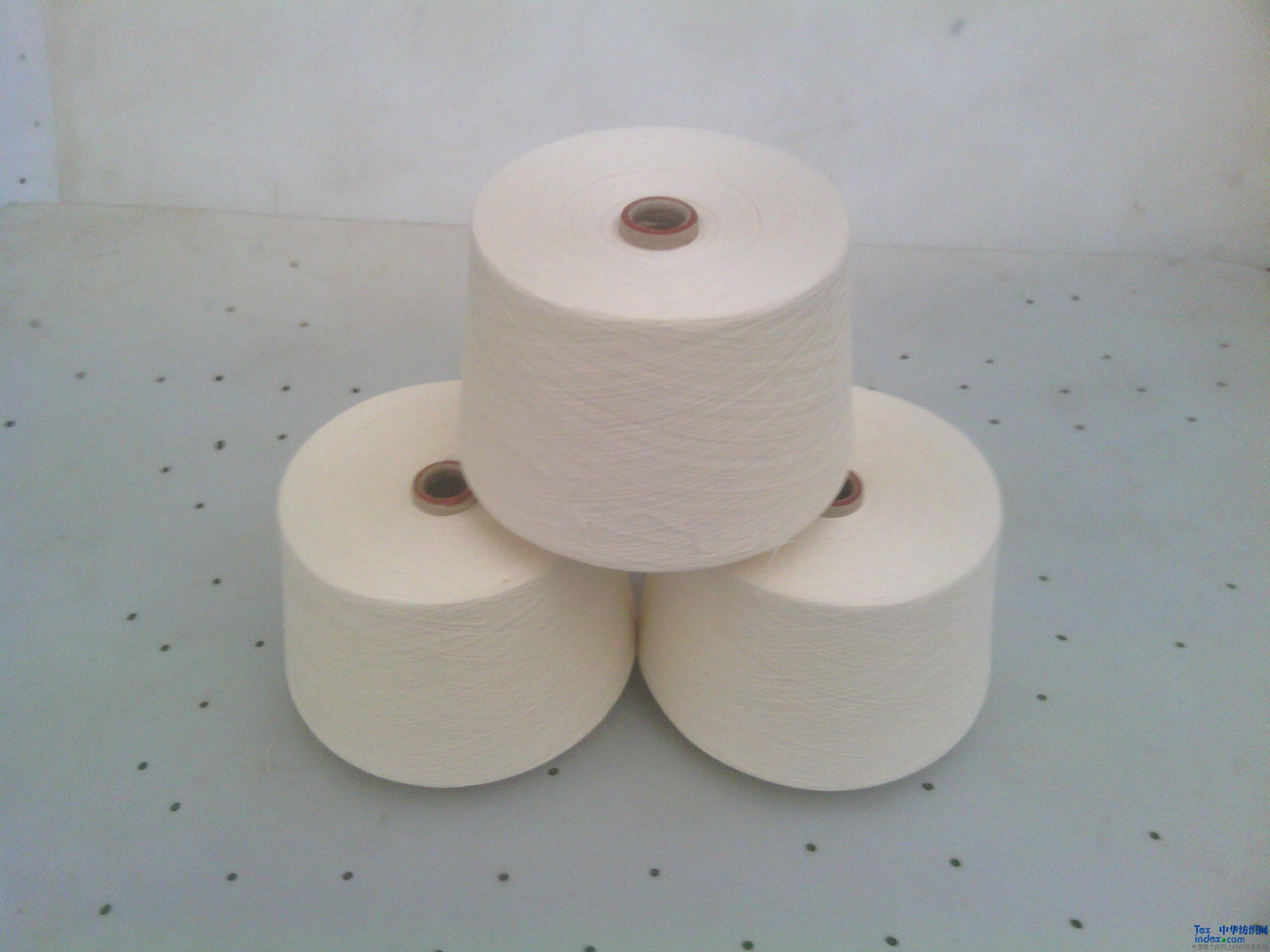 40支棉纱价格_各支数棉纱 - 供应信息 - 纺织网