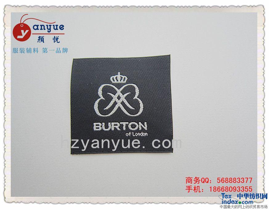 com)是一家集商标设计,织造,印刷于一体的,专注于研发和生产商标,织唛