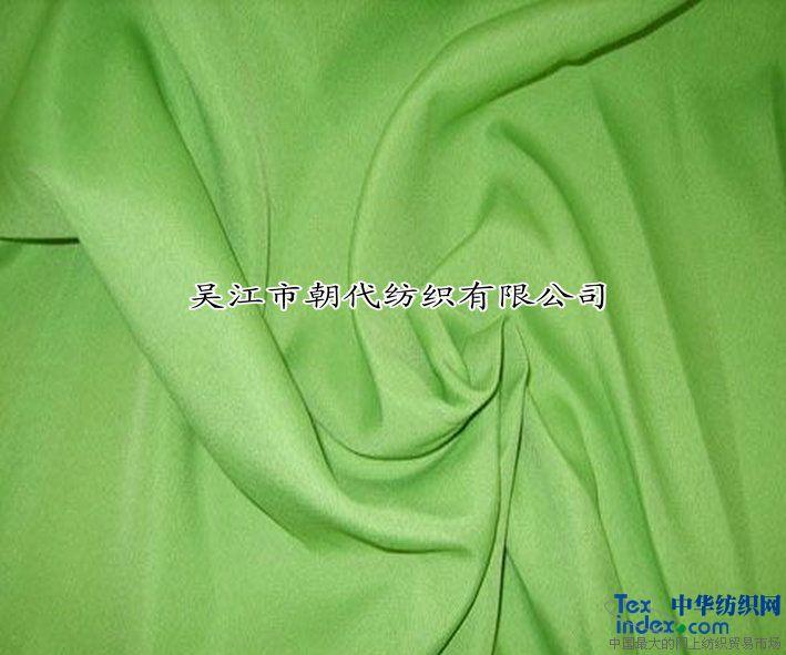 桃皮绒面料成分_RPET桃皮绒面料 - 供应信息 - 纺织网