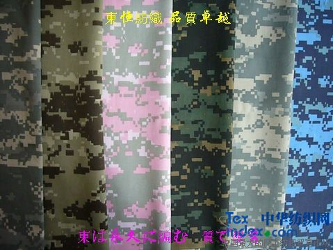 沙漠迷彩印花布、迷彩布