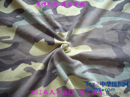 迷彩汗布、迷彩针织布、迷彩布