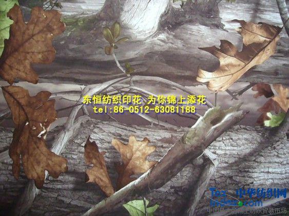 圈绒树林迷彩布、森林迷彩绒布、猎装布