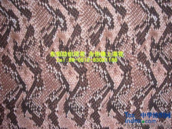 蛇皮印花布、新潮印花面料、时装布
