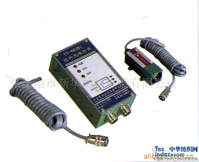 清花系列光电继电器