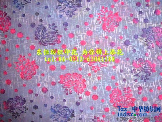 植绒布、植花布、多色植绒布