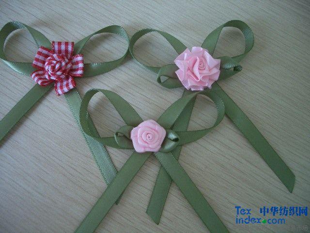 丝带花制作图解简单