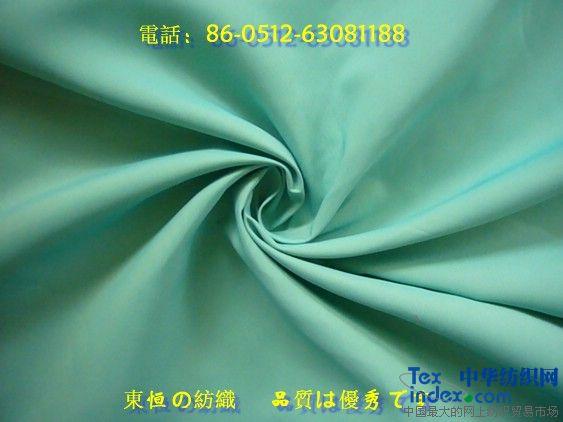 210T、230T、260T锦涤纺、高密锦涤纺