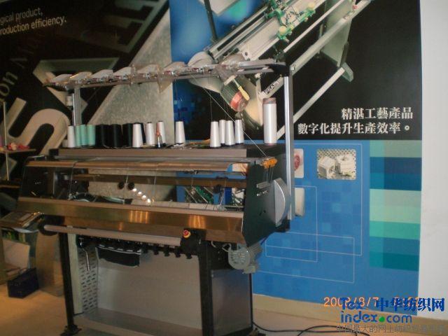 缝盘机结构示意图