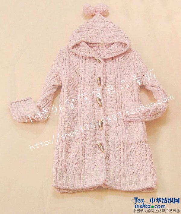 设计生产各种款式的手工编织和机器编织毛衣,围巾,披肩,帽子等工艺