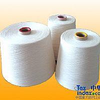 各种阳离子改性涤纶短纤混纺纱线