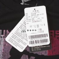 服装吊牌打印机