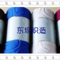 剪花珊瑚绒毯