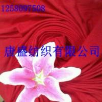 竹纖維針織面料