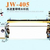 JW-405型喷水织机