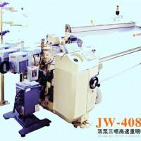 JW-408-Ⅲ双泵三喷重磅喷水织机