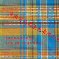 涤纶色织布