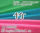 竹纤维面料