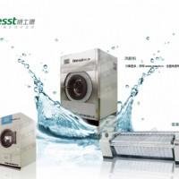 成套洗衣房设备0523-86599888