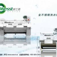 工业洗衣机300kg超大容量【威士德】