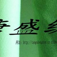 竹纤维服装面料