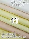 梭织竹纤维面料