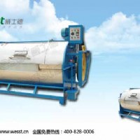 贵州煤矿专用工业洗衣机