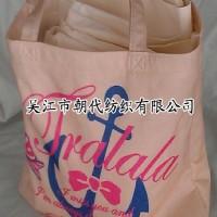 RPET购物袋面料