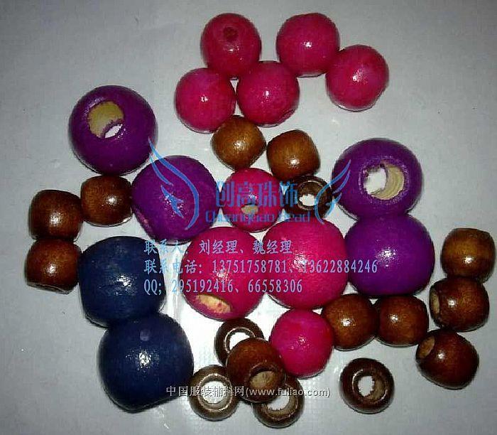 环保木制珠子