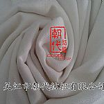 竹纤维购物袋面料