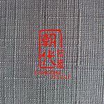 RPET沙发面料(RPET高档沙发面料)