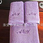 酒店宾馆毛巾