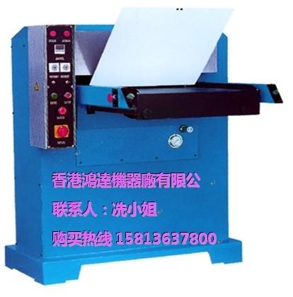 皮具业,手袋业等 型号 htj-5120t 规格 120tons     香港鸿达机器厂