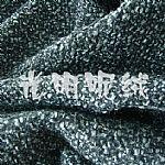 沃惠绒GM-1005