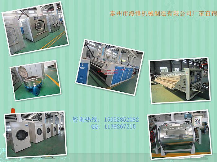 医院洗衣房设备价格 医院专用洗衣机 高清图片