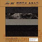 ZH77斜纹