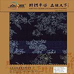 针织牛仔布