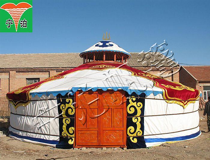 国营大曹庄农场帐篷 厂是专业制造帐篷、蒙古包的厂家。本厂拥有国内先进的生产设备和一流的专业技术管理人才。本厂的经营范围是以生产军民两用相结合多规格的单、棉帐篷及篷布、蒙古包、保温被为主。本厂生产的单棉帐篷、蒙古包外型美观、结构合理、坚固耐用、安装方便,防风防水、保暖性强、产品定位于市场,是适用于市场的新产品。 本厂并且不断努力开拓进取贯彻以优质的服务求发展。顾客至上,信誉第一,产品让顾客满意。欢迎来电 15631130280 蒙古包(Mongolianyurts)是蒙古族牧民居住的一种房子。建造和搬迁都很