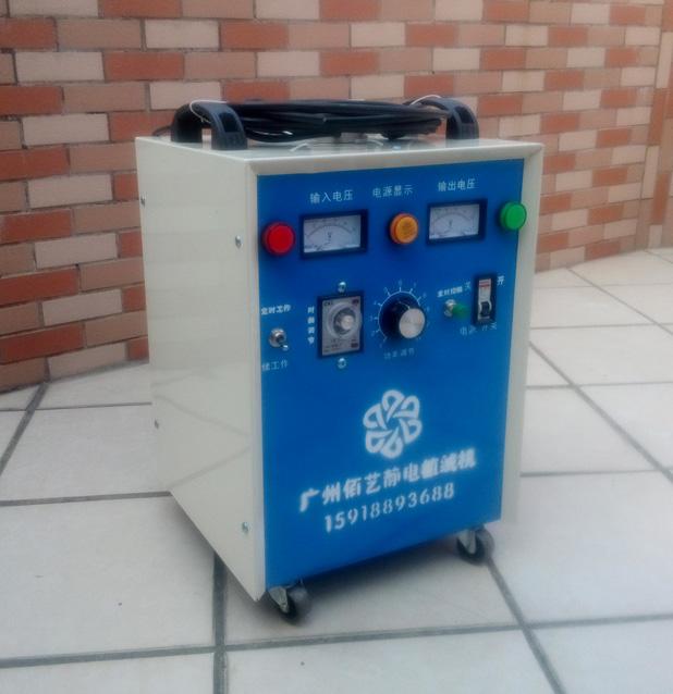 小型大功率静电植绒机