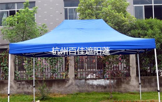 折叠帐篷 - 供应信息