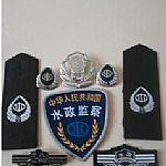 水政执法标制服