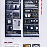 NF-999型高效益磨毛机